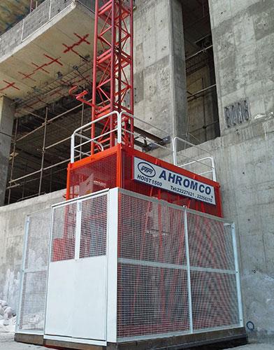 آسانسور کارگاهی Ahromco